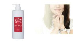 モアナチュリー スキンローション(化粧水)