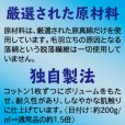 画像3: コットン【40×40mm】(業務用)1箱 500g (3)