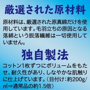 画像3: コットン【40×40mm】(業務用)1箱 500g
