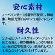 画像4: コットン【40×40mm】(業務用)1箱 500g (4)