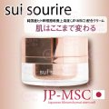 sui sourire(スイ スーリール) Msc コンセントレートクリーム (店・業) 30g